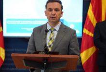 Photo of Османи домаќин на косовската министерка за надворешни работи и дијаспора Гервала Шварц