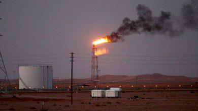 Photo of Пад на цените на нафтата