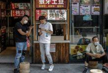 Photo of Пекинг регистрира прв случај на коронавирус по шест месеци