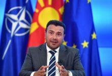 Photo of Премиерот Заев најави дека ќе продолжи отстранувањето на дивоградбите од крајбрежјето на Охридското Езеро