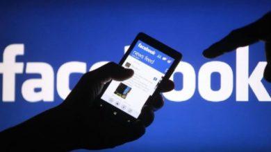 Photo of Профитот на Фејсбук поголем за 10 милијарди долари во вториот квартал од лани