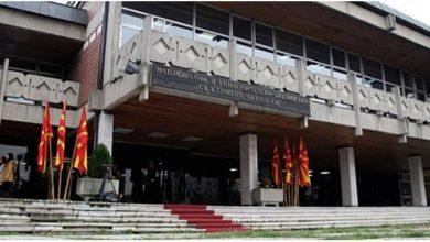 """Photo of Разрешен директорот на НУБ """"Свети Климент Охридски""""-Скопје"""