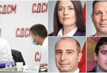 Photo of СДСМ објави имиња на уште пет кандидати за градоначалници