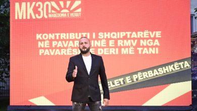 """Photo of Се одржа и вториот настан од проектот """"Заеднички Темели"""" на тема """"Филм и театар"""""""