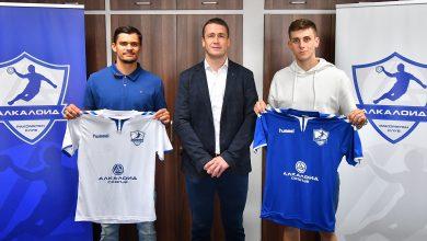 """Photo of     Ракометниот клуб """"Алкалоид"""" започна со формирање на тимот – склучени првите договори со двајца млади играчи"""