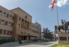 Photo of Собранието ги усвои измените и дополнувањето на Законот за државјанство