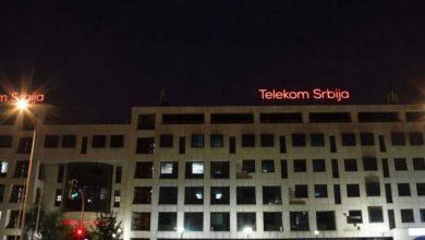 Photo of Српски Телеком основа компанија во Македонија