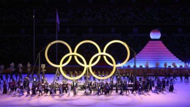 Photo of Свечено отворени 32. Летни Олимписки Игри