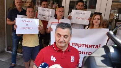 Photo of Пленумот на БСП започна со протести против лидерката Нинова