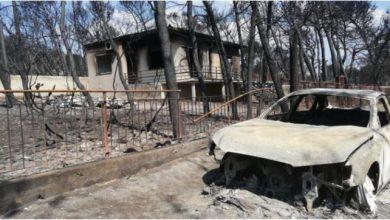 Photo of Три години од катастрофалните пожари во Грција во кои загинаа 102 лица
