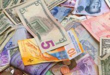 Photo of Тетовка од сопругот украла 400.000 швајцарски франци, поднесена кривична пријава