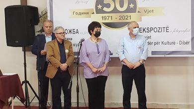 Photo of Одбележана 50 годишнината на центарот за култура во Дебар