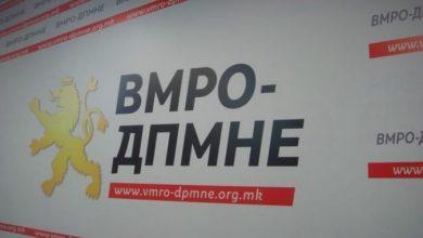 Photo of Власта на Заев во овие 4 години не задолжувала 1,7 милион евра дневно и планира уште повеќе да задолжува
