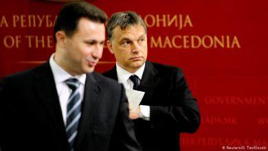 Photo of Муареми: Никој не побарал од финансиската полиција да ги провери сметките на Груевски