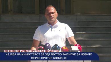 Photo of Филипче: Секој од нас е заменлив, никој не е венчан за функцијата