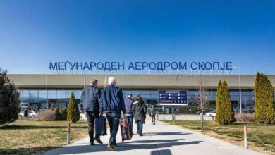 """Photo of На ГП """"Меѓународен аеродром Скопје"""" приведен турски државјанин кој се наоѓа во оперативната евиденција со мерка """"апси"""""""