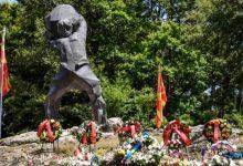 Photo of Одбележување на 118 години од Крушевската република и 77 години од Првото заседание на АСНОМ
