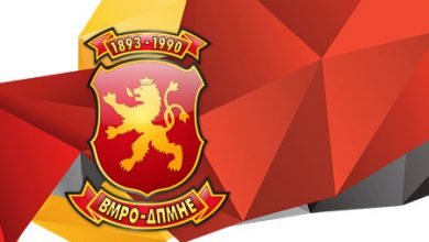 Photo of ВМРО-ДПМНЕ со поддршка за демонстрантите од Тетово
