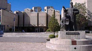 Photo of Катедрата за општа и компаративна книжевност одбележува 40 години постоење