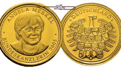 Photo of 5.000 златници со ликот на Меркел