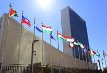 Photo of Османи во САД на Генералното собрание на Обединетите нации