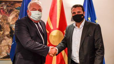 """Photo of Турски """"Текнопанел"""" ќе инвестира 16 милиони евра во ТИРЗ Скопје 1"""