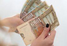 Photo of Од следниот месец каматите на старите долгови ќе престанат да растат кога ќе се изедначат со долгот
