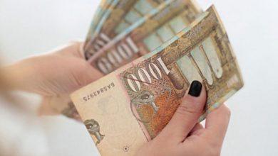 Photo of Нето платата порасна за 4,8 отсто
