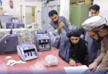 Photo of Талибанците заплениле милиони долари од поранешни функционери и ги вратиле во државната каса