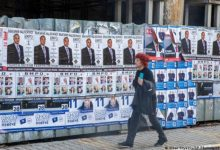 """Photo of Галуп со анкета во Бугарија: ГЕРБ е прв, """"Има таков народ"""" падна на четвртото место"""