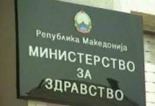 Photo of МЗ- Во денешниот биланс има и 14 лица починати од 2 до 17 септември