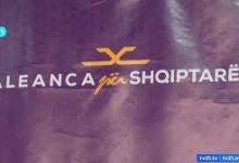 Photo of Алијанса: Колективните права на Албанците зависат од бројките на пописот