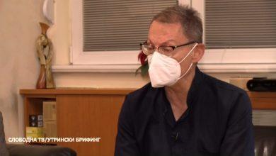 Photo of Д-р Докиќ за Утрински Брифинг: Да бидеме претпазливи и да се спремиме за уште поголем број на пациенти