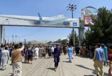 Photo of Во Атина пристигнаа седум пратенички од Авганистан
