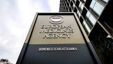"""Photo of ЕМА го проценува лекот на """"Мерк"""" против Ковид-19"""