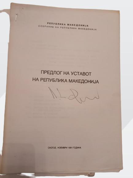 - Од личната архива на Љубомир Фрчкоски, подготовка на Уставот од 1991 година, заедно со Владо Поповски и Лазар Китановски