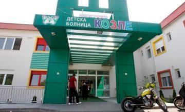 Photo of Пет деца на кислородна поддршка во Козле