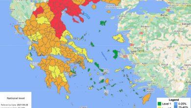 Photo of Полициски час и забрана за музика во угостителските објекти во Солун, Халикидики и во уште девет грчки региони