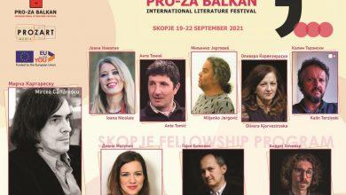 """Photo of Интернационален литературен фестивал """"ПРО-ЗА Балкан"""" во Даут-пашин амам"""
