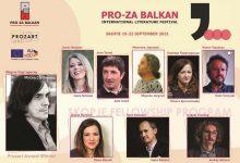 """Photo of Книжевни вечери, дебата, филм на програмата на 9. """"ПРО-ЗА Балкан"""""""