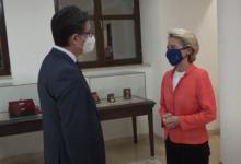 Photo of Средба Пендаровски-Фон дер Лајен: Отпочнување на пристапни преговори на Северна Македонија со ЕУ дополнително ќе го интензивира реформскиот процес