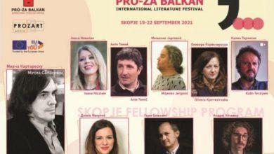 """Photo of Тркалезна маса на книжевниот фестивал """"ПРО-ЗА Балкан"""""""