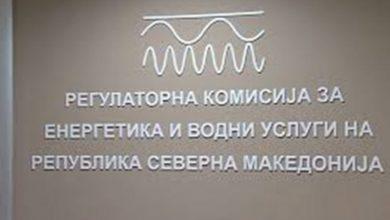 """Photo of РКЕ почна постапки за одземање на лиценци на снабдувачи на електрична енергија – """"Мист енерџи"""" и """"У повер""""."""