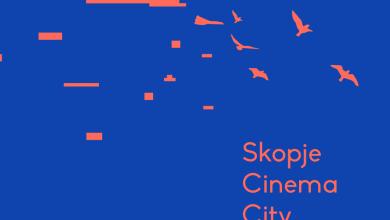 """Photo of """"Скопје синема сити"""" ќе прикаже филмови посветени на уметниците Олафур Арналдс и Мајлс Дејвис"""