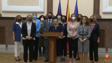 Photo of ВМРО-ДПМНЕ бара да се формира анкетна комисија за пожарот во Тетово