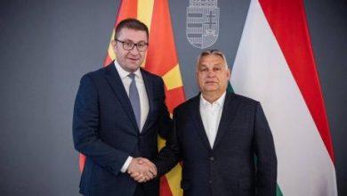 Photo of Средба Мицкоски – Орбан