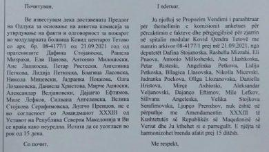 Photo of Џафери им го врати на пратениците од ВМРО-ДПМНЕ барањето за анкетна комисија за Тетово