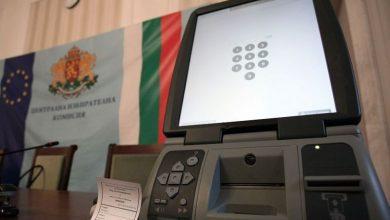 Photo of На предвремените парламентарни избори во Бугарија ќе учествуваат 22 партии и седум коалиции