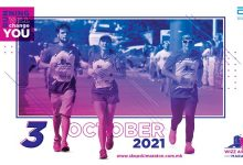 Photo of Сите трки на Виз Ер Скопски Маратон ќе се одржат во недела