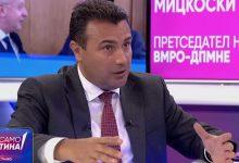 Photo of Заев: Главна цел продолжува да биде повисок економски стандард